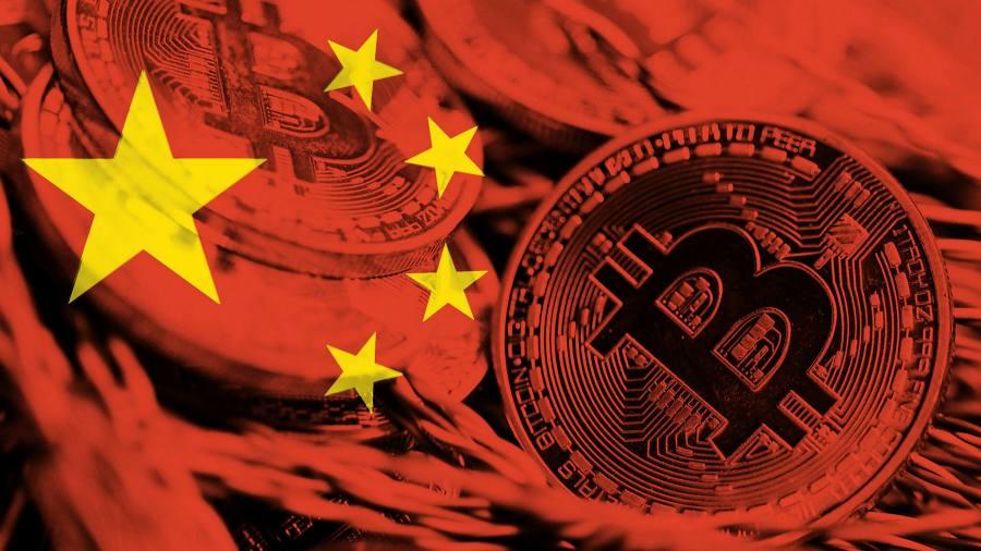 China Mengintensifkan Perlawanan Terhadap Cryptocurrency yang Menyatakan Ilegal